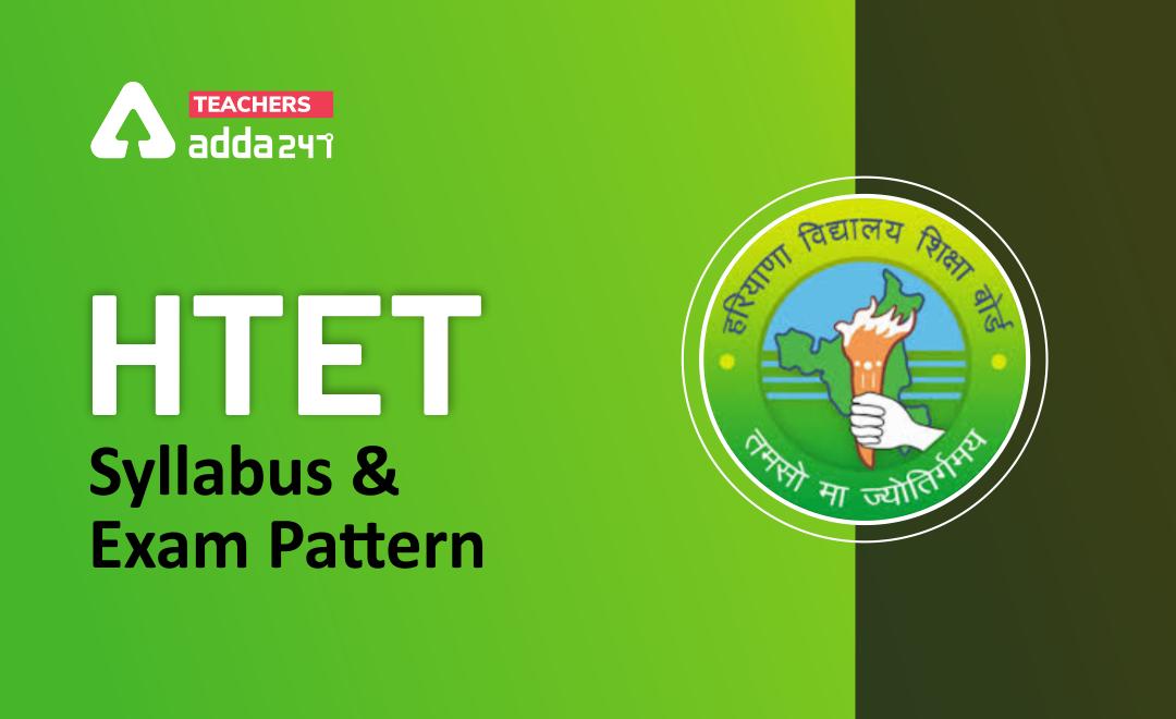 HTET Syllabus 2021: Detailed PGT, TGT, PRT Syllabus and Exam Pattern_20.1