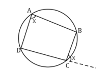 Lines, Angles And Triangle: Download Mathematics Study Notes Free PDF For REET Exam_110.1
