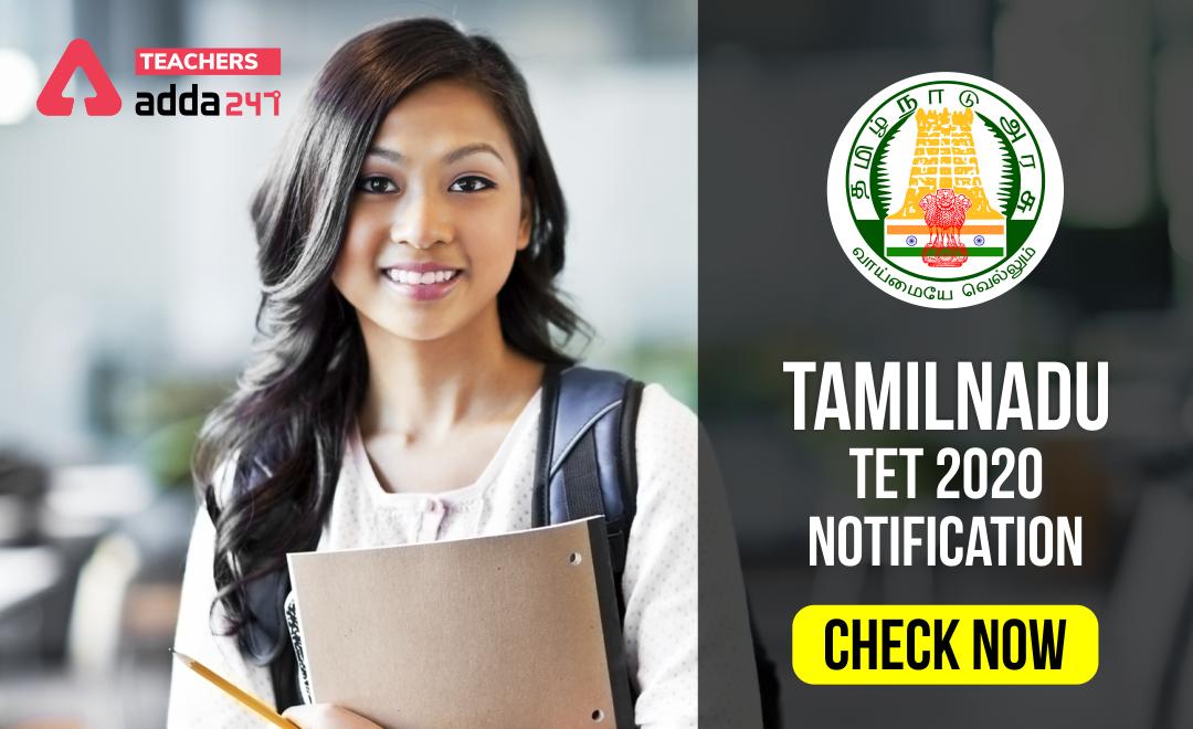 TNTET 2020 Notification Postponed Due to COVID-19- Check TNTET Exam Dates Updates_40.1