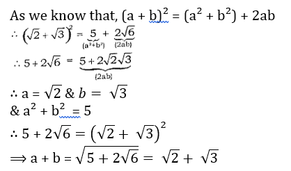 Powers, Indices and Surds Notes For CTET Exam: Free PDF_220.1