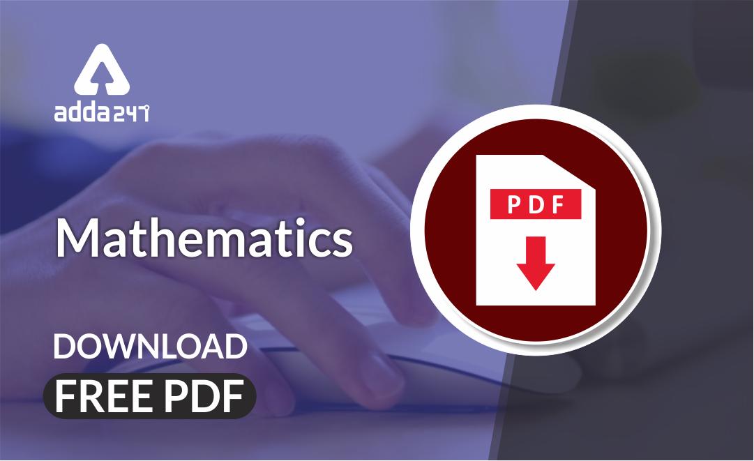 Mensuration-3D: Download Mathematics Study Notes Free PDF For REET/UTET Exam_40.1