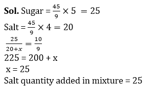 Mixtures And Allegations- Mathematics Notes For CTET Exam: Free PDF_70.1