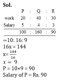 Ratio And Proportion : Download Mathematics Study Notes Free PDF_150.1