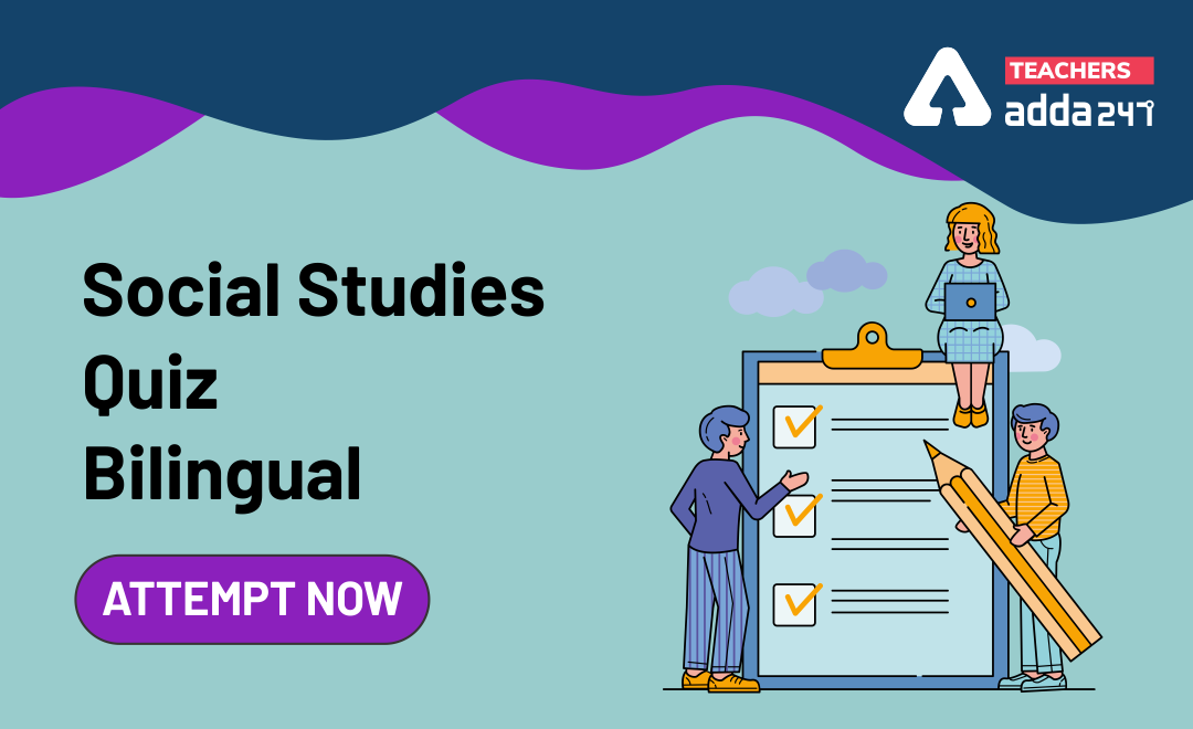 Social Studies Bilingual Quiz For All Teaching Exams_40.1