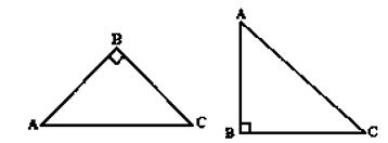 CTET 2012 Maths Pedagogy Questions: Free PDF_50.1