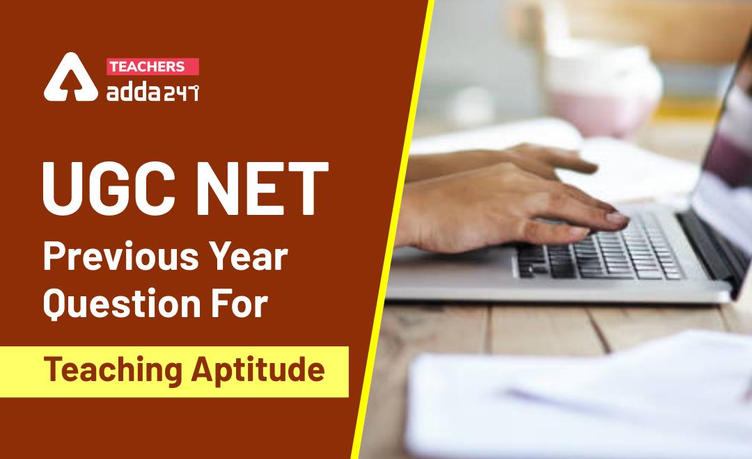 UGC NET Previous Year Question of NOV 2017 for Teaching Aptitude_40.1