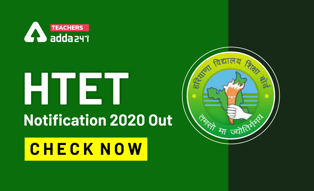 HTET Notification 2020 Out: Apply Online From 15th Oct @bseh.org.in_40.1